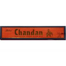 Balaji Chandan, Pure Mysore Sandalwood Sticks, 15 Gram Box