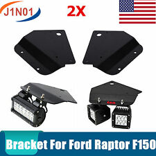 """2PCS Steel Bumper Mount Bracket For 10-14 FORD F150 Raptor 3"""" LED FOG Light Bar"""