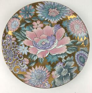 "Vintage 10.5"" Toyo Pink & Gold Peony Enameled Decorative Plate"