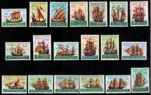 Portugal Mozambique 1963 Vessels & Caravels Set MNH