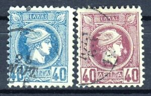 Greece Small Hermes Heads Athens Printing 40 lepta used perforation 11.5.