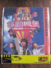S.H.E  2006 DVD ( Live at H.K.) Taiwan Pop Music Girl Group