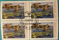 Russia(USSR)1990 MNHOG Block of four - Rare birds Duck CTO(FD)