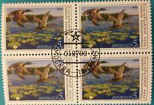 Russia(USSR)1990 MNHOG Block of 4 stamps - Rare birds Duck CTO(FD)