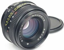 Medium Format Camera Lenses 80mm Focal