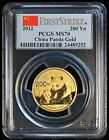 2012 200 Yuan China Chinese 1/2oz Gold Panda Coin (PCGS MS 70 MS70) First Strike
