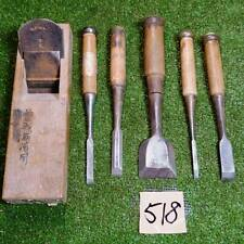 Japanese Vintage Chisel Nomi 5 pcs with Plane carpentry wooden work tool japan