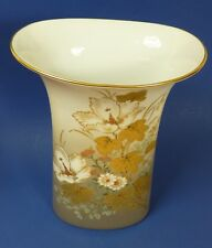 Kaiser Porzellan- große Vase - Desiree - Designer Nossek #14598