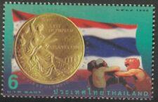 THAILAND 1996 OLYMPIC GOLD MEDAL SET 1V MNH BUT SOME TONING GUM