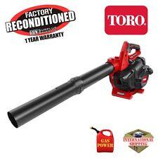 Toro / Ryobi 51988 2-Cycle 150 MPH Gas Handheld Blower Vacuum ZR51988 Recond