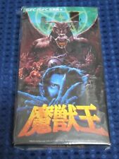 NEW SFC Demon Beast King MajyuOu Super Famicom Real Cartridge not SNES JAPAN F/S