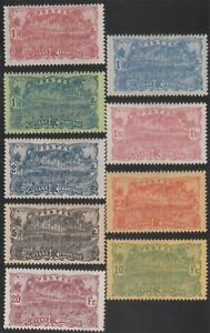 FRENCH GUIANA - FRENCH COLONIAL - SET OF 9 OLD STAMPS MH ( GUYA 156 )