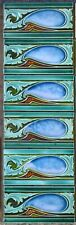 ENGLAND - ANTIQUE ART NOUVEAU MAJOLICA 6 BORDER TILES C1900