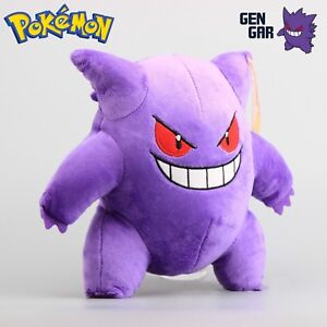 Deluxe Inspired Gengar Standing Plush Toy Soft Plushie Doll 9'' Teddy