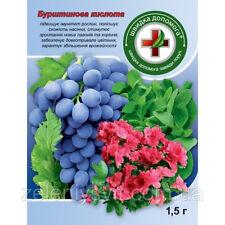 Fertilizer Amber Acid Plant growth stimulator, 1,5 g