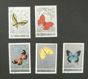Oman-1972-Portrait Butterfly set-Used