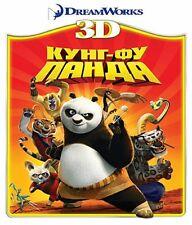 Kung Fu Panda  3D (Blu-ray, 2012, Only 3D)  RegionFREE