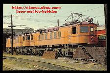 LMH Postcard  SOUTH SHORE LINE Railroad  Electric Boxcab CSS #704 #703 ex NYC R2