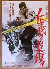 GRAVEYARD OF HONOR Original 1975 Japanese Film Poster FUKASAKU * WATARI * yakuza