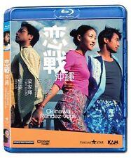 "Leslie Cheung ""Okinawa Rendez-vous"" Faye Wong HK 2000  Region A Blu-Ray"