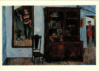 1983 VERY RARE Soviet Russian postcard IN ARTIST'S STUDIO by V.Stekolshchikov