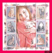TRANSNISTRIA 2017 Nature Fauna Farm Domestic Animals Pets Cats m-s MNH
