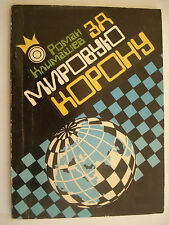 BOOK RUSSIAN DRAUGHTS - LIVRE DE JEU DE DAMES RUSSE - 1990