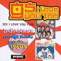 NEW GS I Love You Too: Japanese Garage Bands of the '60s (Audio CD)