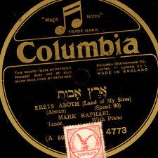 Mark Raphael-Tenor dans Hebrew-Erets Aboth/shir haroeth gomme laque s6480