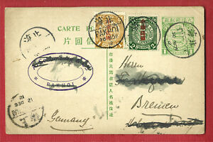 CHINA, Imperial Dragon postal card with 2 overprinted stamps, PAKHOI to Germany
