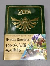 Legend of Zelda Hyrule Graphics Limited Art Book 30th Anniversary Nintendo New