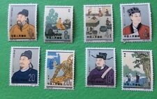 PRC China 1962 C92 #639-646 Scientists of Ancient Full Set of 8 mint NH OG