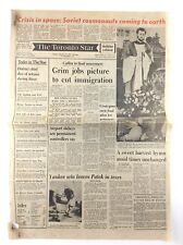 Vintage October 10 1977 Toronto Star Front Page Newspaper Soviet Cosmonauts K759