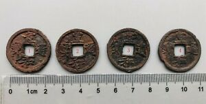 A Xuan He Tong Bao Iron Coin-SHAN on REV-Northern Song Dynasty (1119-1125)