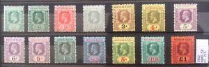 Nigeria - Northern Nigeria 1912 Sg40-52 Full Set To £1 Mint, Superb.