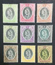 MOMEN: SOUTHERN NIGERIA SG #1-9 1901-02 MINT OG H LOT #195858-3820