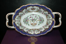 Royal Collection Trust Fine Bone China Queen Victoria Basket - New in Box