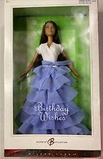 2004 Birthday Wishes Barbie Doll African American # G8061 Silver Label Mattel