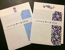 Japanese Design Letter Set - Kawaii Writing Stationery - Cute Daiso Paper