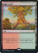 ***4x JAPANESE Rootbound Crag*** Commander 2016 Mint MTG Magic Cards