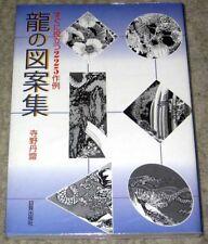 r. ART BOOK - Dragon TATTOO DESIGNS 02 - 225 Motifs - Many ideas!