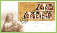 G.B. 2013 Christmas mini sheet on Royal Mail First Day Cover, Bethlehem