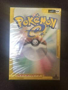 Pokemon Japanese Expedition E-Series 1st Edition Starter Deck - FACTORY SEALED
