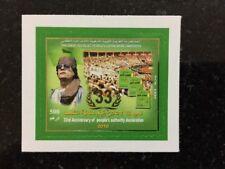 Libya Qaddafi MNH Adhesive Gold Stamps Peoples League Summit 2010