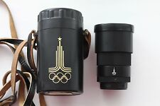 EXC. Jupiter 37a 3.5/135mm (Sonnar copy) M42 1980 Moscow Olympic
