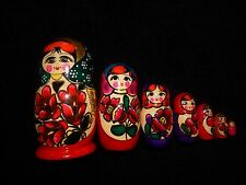 Russian Nesting Doll Set - 7 Pieces from Russia