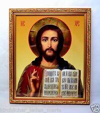 Ikone Jesus Christus geweiht икона Иисус Христос освящена 28x24x1,5 см