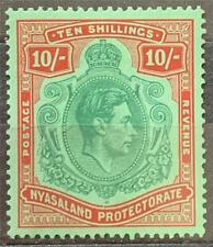 More details for nyasaland. definitive stamps. sg142. 1938. vlmm.  #ts583