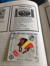 Yeman Stamp