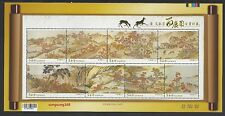 Taiwan R.O.China 2008 Hundred Deers by Ai Qimeng stamps S/S Painting Arts